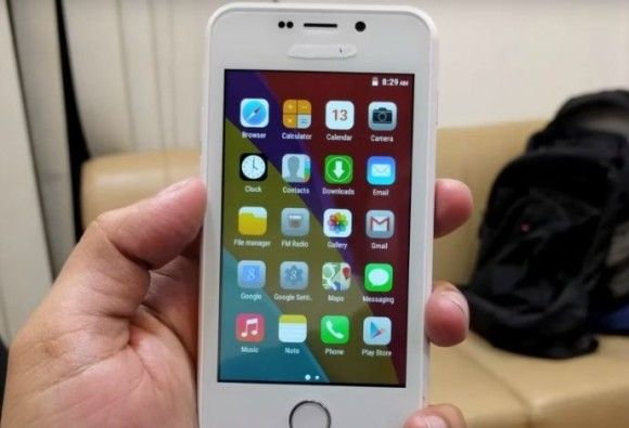 Tech Gadget Post: स्मार्टफोन फ्रीडम 251 की 2,00000 यूनिट