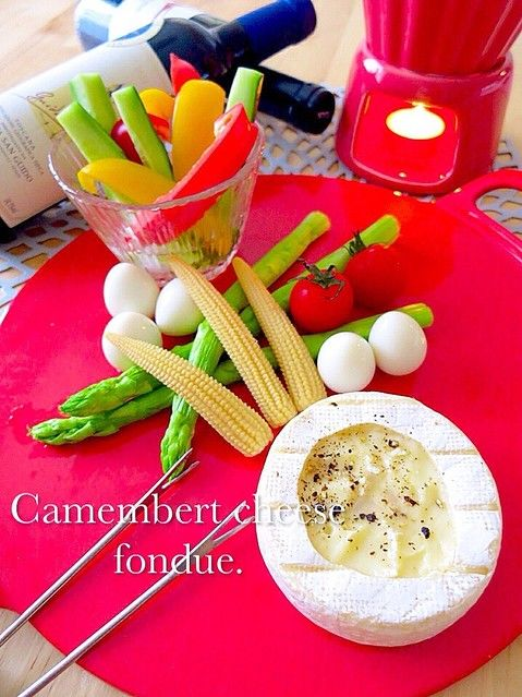 寒い冬は、ホクホク美味しいフォンデユをどうぞ あなたは何に ... 今夜の簡単おつまみカマンベールフォンデュ&温野菜