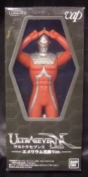 バンダイ ウルトラヒーローシリーズ ウルトラセブンX(エメリウム光線Ver) DVD特典