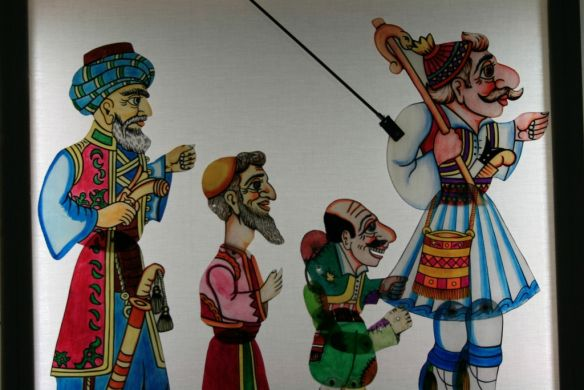 Vizier, Solomon, Karagiozis and Barbara Yiorgo - from the Shadow Puppetry Museum in Gythio