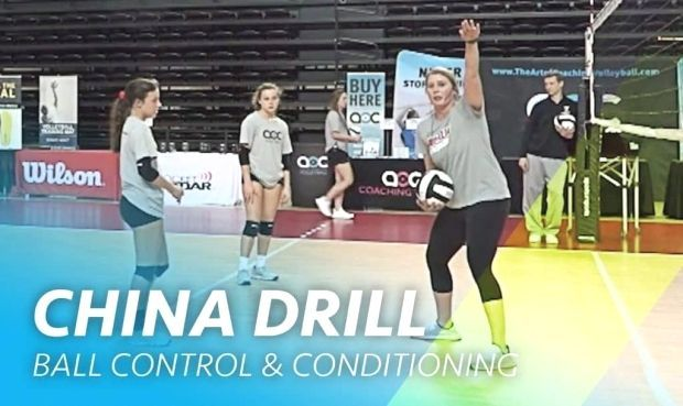 Defensive Tip Drill Releasing From Base Coaching Volleyball Coaching Drill