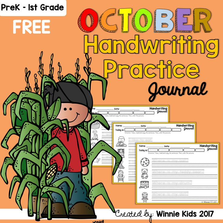 FREE October Handwriting Practice.  Every page has 4 sentences for tracing, reading and copy the sentences. Then, they could color some cute pictures.