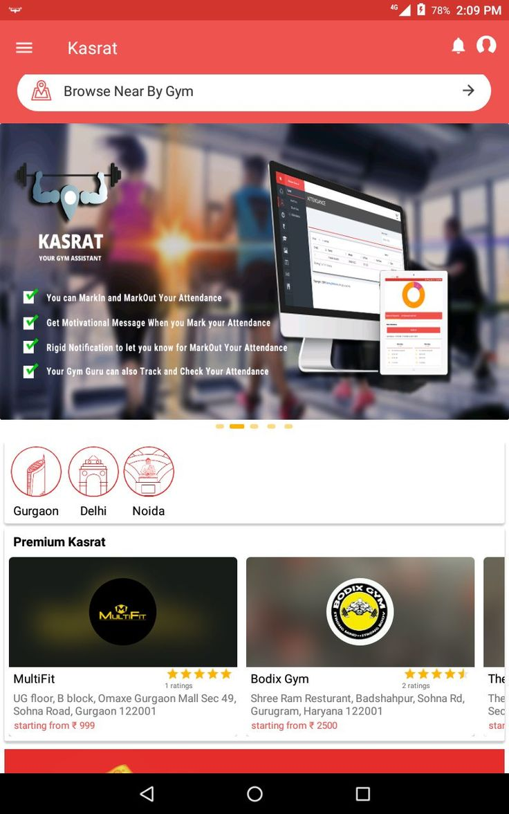 What would you prefer – Nearby Gym or Best Gym little far from your destination? #Kasrat