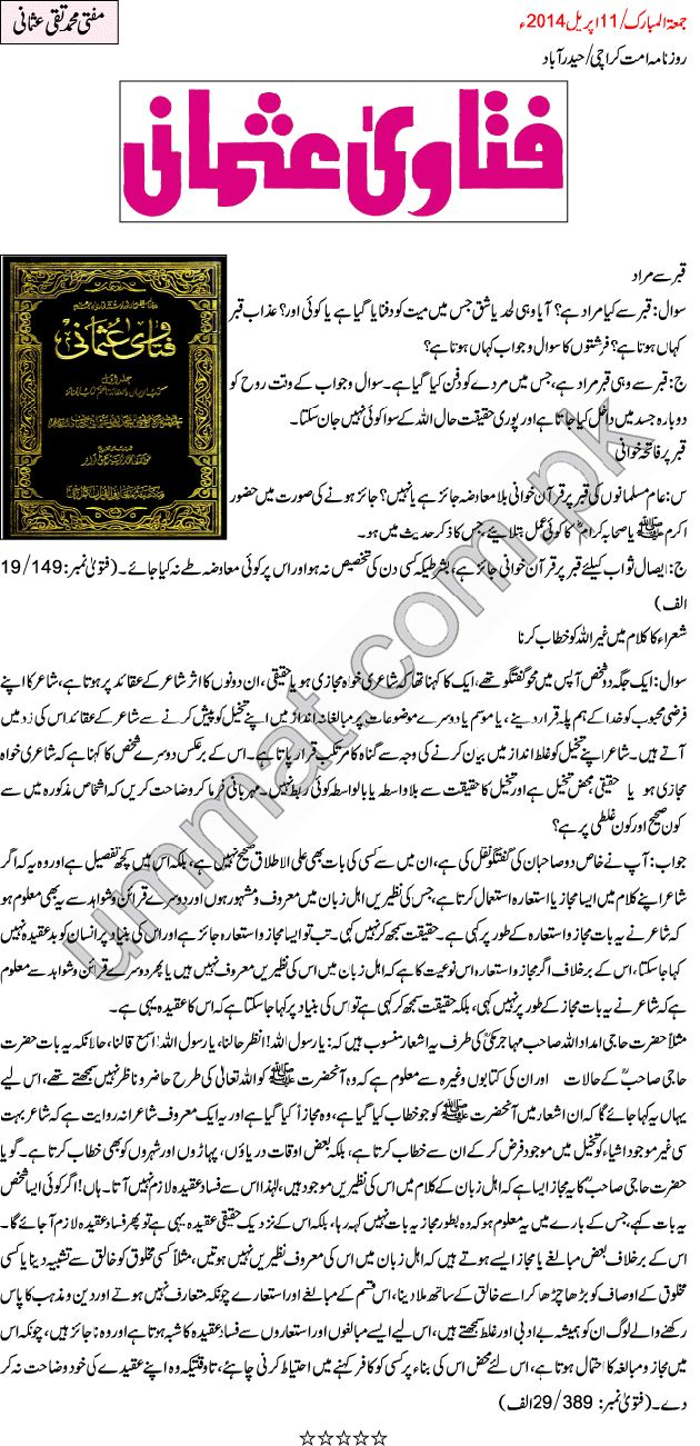 karachi in urdu This is urdubiography website, in this website you will find karachi in urdu and roman urdu.