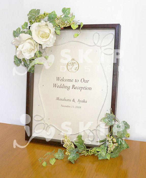 結婚式のロゴマーク「ウエディングロゴマーク」制作|スキップデザインピクチャーズ