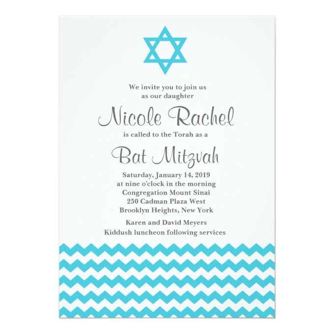 938 best Bat Mitzvah Invitations images on Pinterest Bat mitzvah