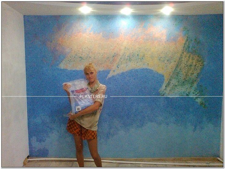 Родители долгое время жили на Севере, недавно переехали в Пензу, и вот, построив #дом, встал вопрос #внутренней_отделки. Увидев, что можно делать из #шёлковой_штукатурки #Silk_Plaster, решили попробовать сделать #жидкими_обоями такое наше домашнее «Северное сияние», по которому очень скучают родители. https://www.plasters.ru/info/design-ideas/aktsiya_remont_povod_dlya_tvorchestva/Rasiaeva_svetlana/