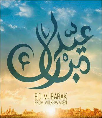 Idd Mubarak to all my dear friends.