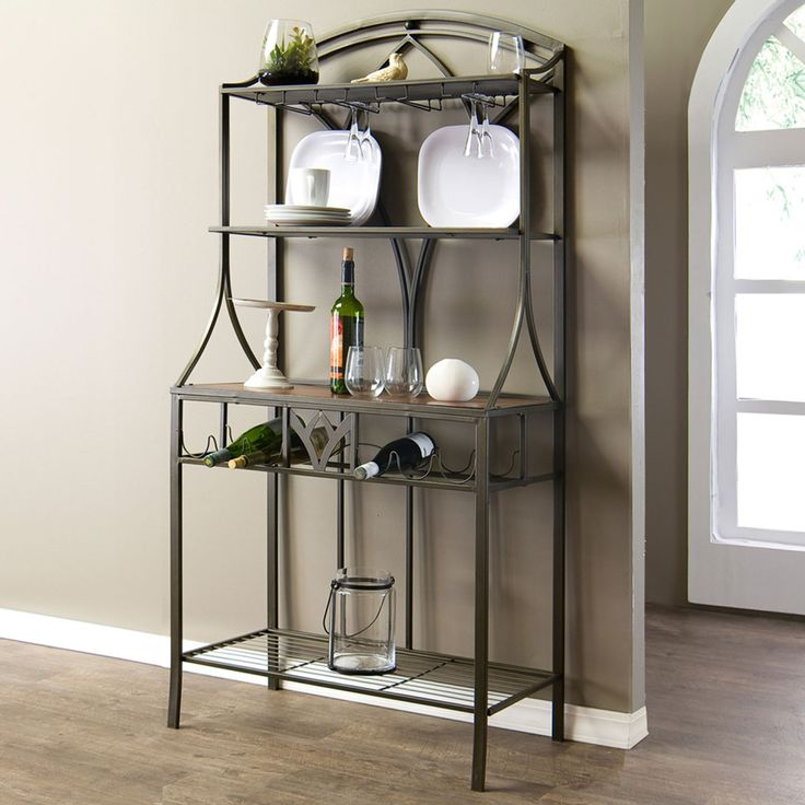 Baxton Studio - 69 Margaux Transitional Baker's Rack in Brass