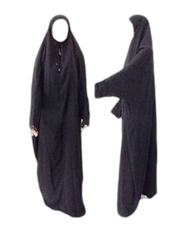 Sieh dir weitere Produkte an unter www.miskofjannah.de Check out more of our products on www.miskofjannah.de  10 % Voucher: INSTA10  #islam #quran #muslim #niqab #hijab #jilbab #rainbowquran #muslima