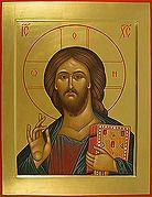 Господь Вседержитель. Икона писаная (Кт) 30х40, золотой фон, с ковчегом.
