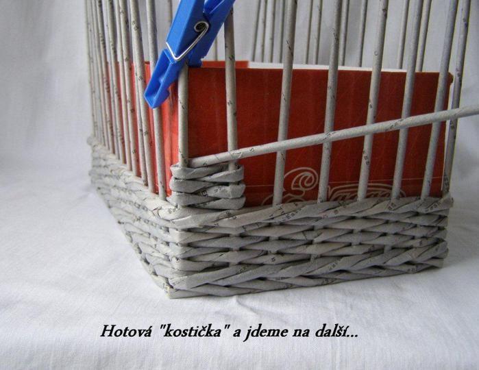 Мобильный LiveInternet коробка | natashasushco - Дневник natashasushco |