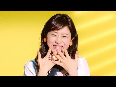 【WEB限定】石原さとみの ぷにぷにダンス~がんばるわたしのためのワルツ~|果汁グミ - YouTube