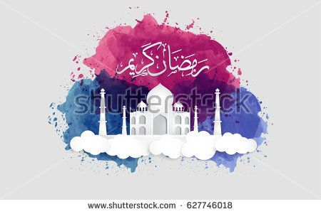 Ramadan Kareem Vector Illustration with Water Color Splash as Background