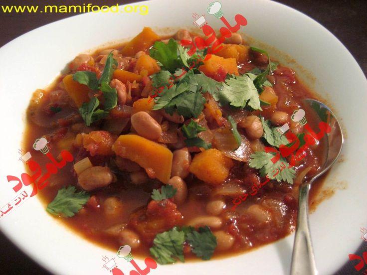 این بار #خوراک_لوبیا_چیتی را با طرز تهیه متفاوت و خوشمزه امتحان کنید.خوراک لوبیا هندی غذای مناسب برای وعده شام شماست