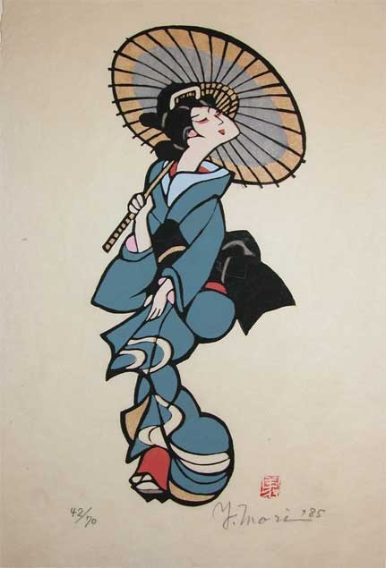 Yoshitoshi Mori  Title:	Bijin with Umbrella