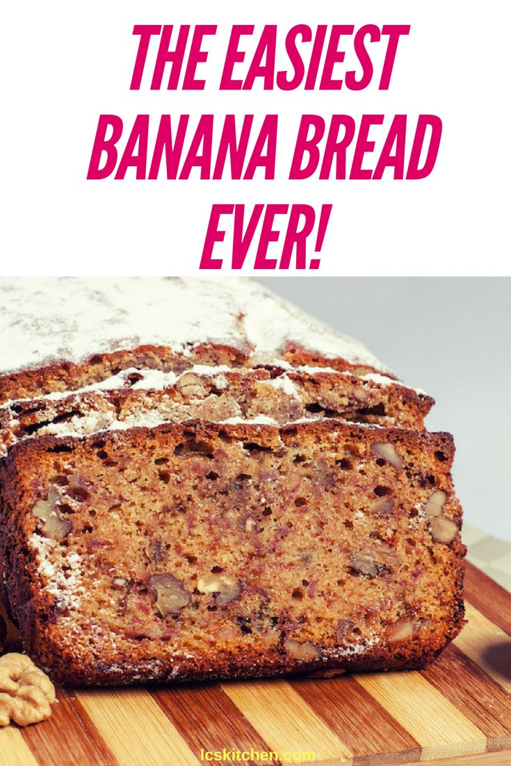 The easiest and most delicious banana bread ever. A few ingredients, no blender needed and a traditional yet easy recipe for you. More on lcskitchen.com