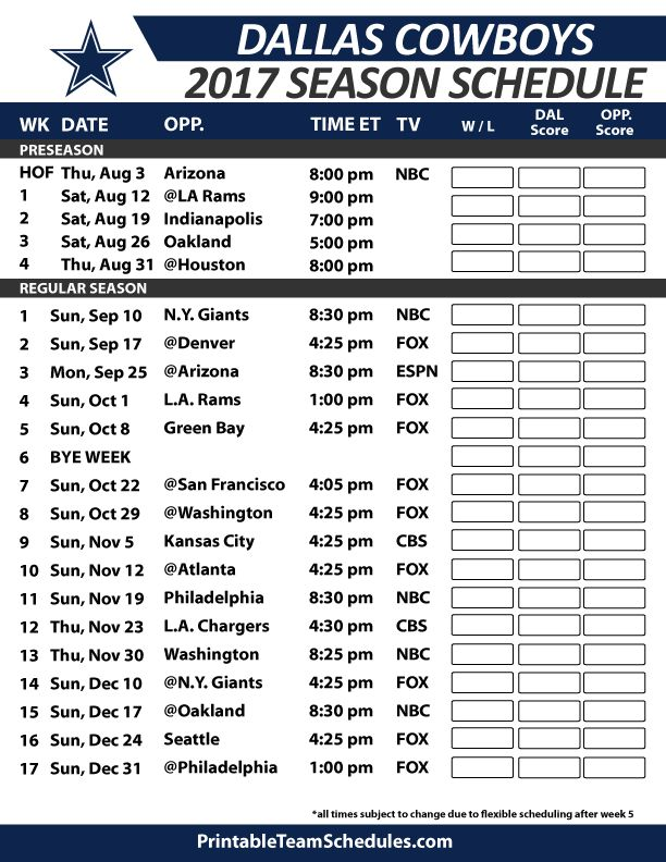 Dallas Cowboys Football Schedule 2017
