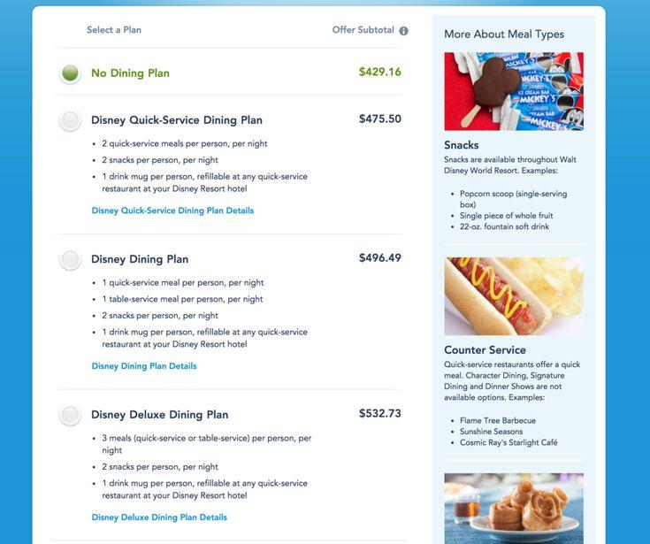 2017 Disney Dining Plan Prices & Changes
