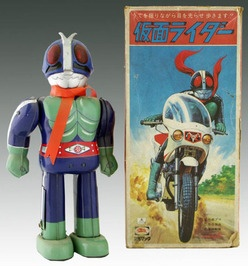 Bullmark Kamen Rider Tin With Box Vintage Japanese Toys 1960s