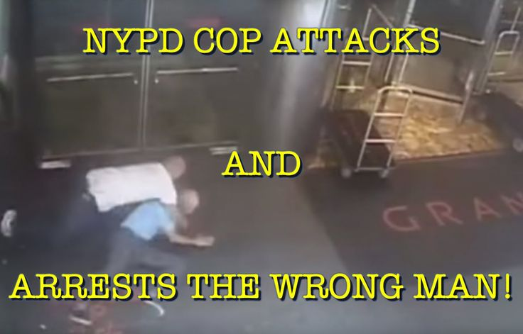 NYPD Cop Slams and Arrest Wrong Guy Video Released | James Blake Tennis ...