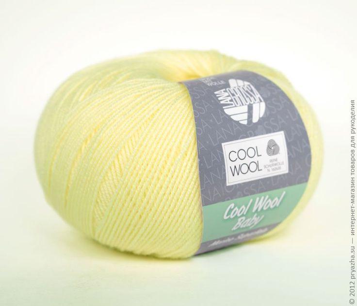 Lana Grossa Cool Wool Baby