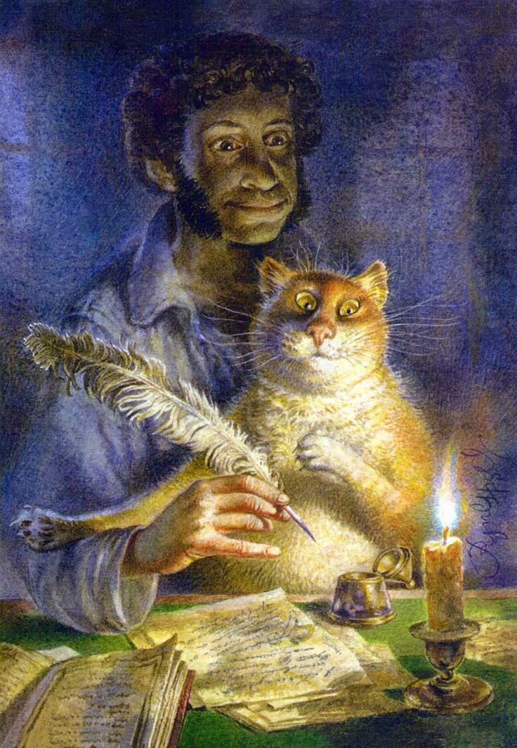 Веселые картинки с пушкиным, прощеное