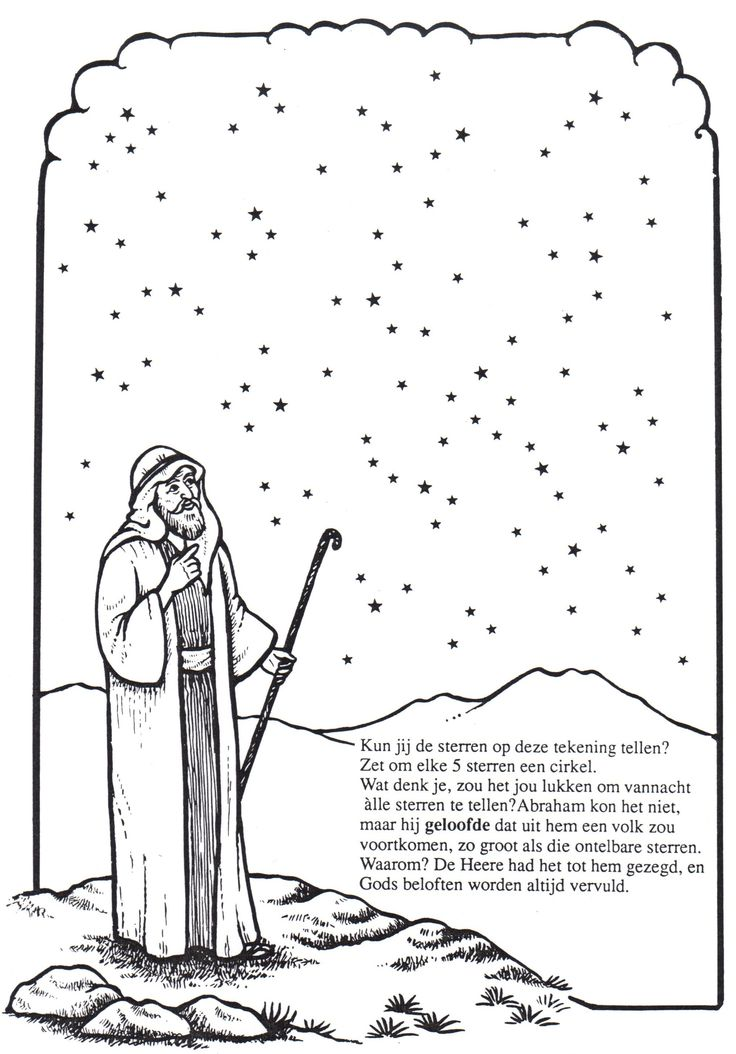 preschool bible lesson coloring pages - photo#32