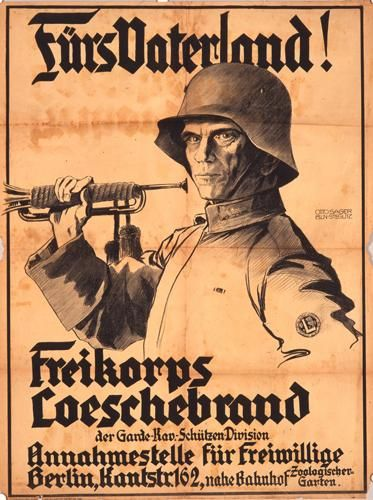Give Clothing For Liberated Jewry - German WW 1 Poster..FEB16