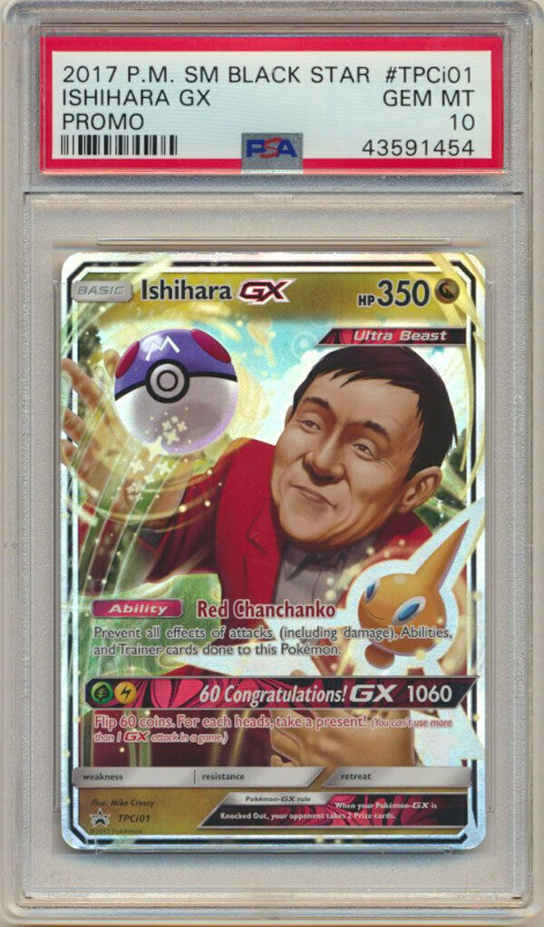 Pokemon PSA 10 GEM MINT Gyarados GX Family Pokémon Card Game Japanese