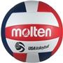 Molten Volleyball Camp Balls are ultra soft brushed with a PVC cover.  Machine stitched and official size.