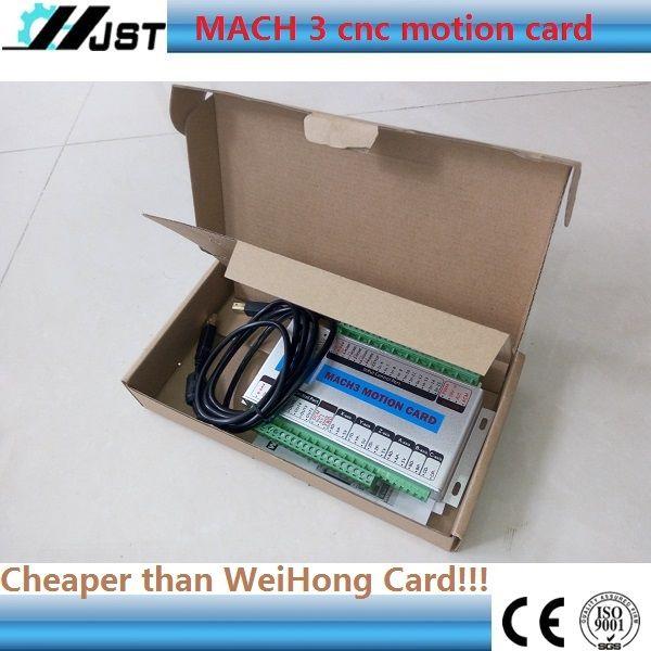 high quality 3axis mach3 cnc motion control card