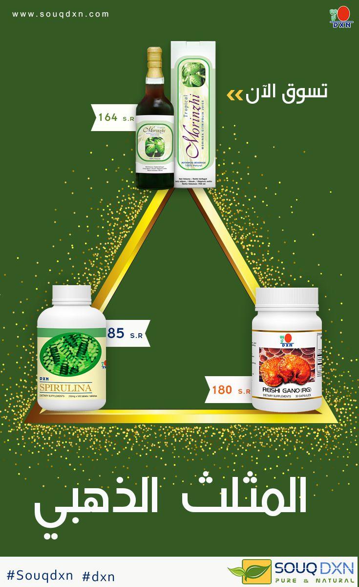 المثلث الذهبي Pure Products Spirulina Reishi