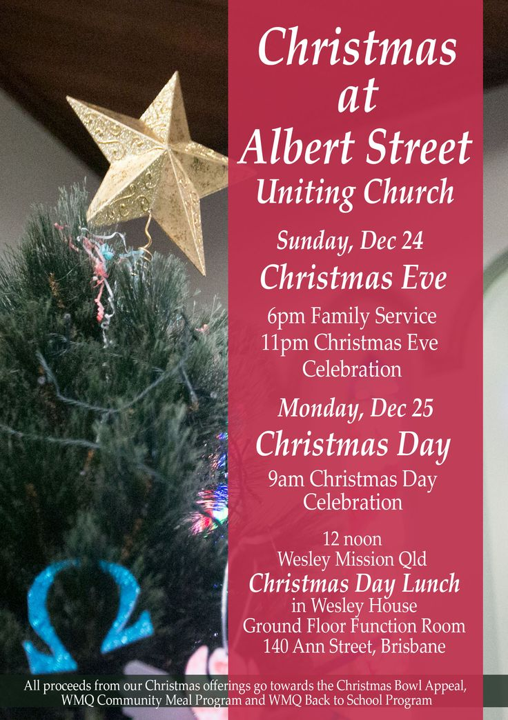 Join us to celebrate Christmas 2017!