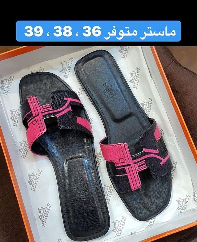 ماركاتتقليددرجةأولىوماستر Rozze Girls What S App 00971509871997 Hermes Oran Sandal Sandals Hermes