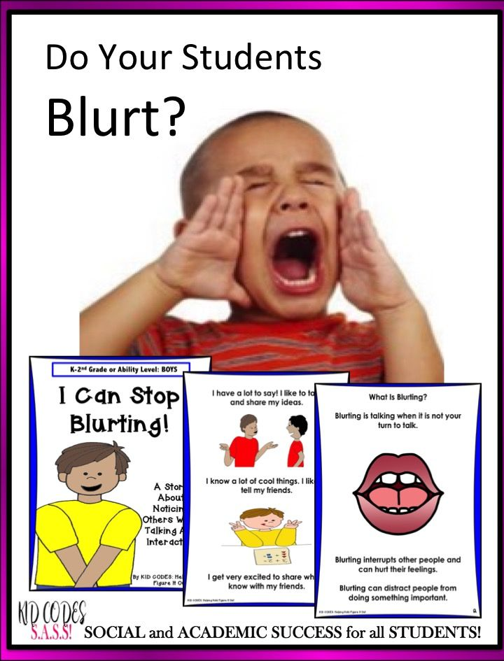 Social Story: This story is written for the approximate age or ability level of kindergarten to 2nd grade. The pictures in the story are all male. This story helps children to understand what blurting is and how and why to avoid doing it.