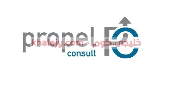 وظائف اليوم في السعودية أعلنت شركة بروبيل الدولية للانشاءات عن وظائف للسعوديين وغير السعوديين من حملة المؤهلات المختلفة للعمل في 15 مدينة سعودية Allianz Logo