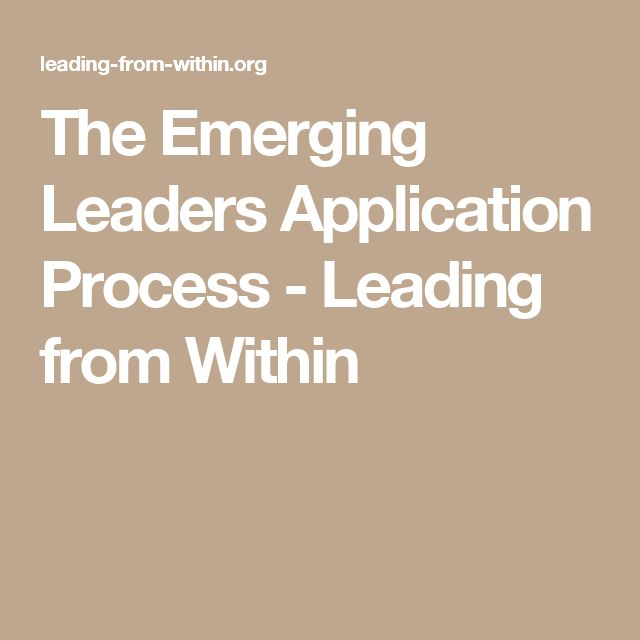 The Emerging Leaders Application Process - Leading from Within