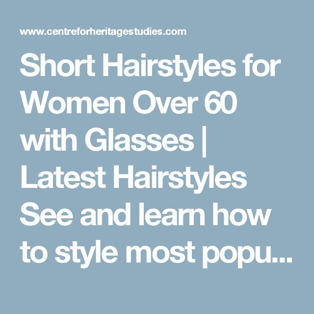 Short Hairstyles for Women Over 60 with Glasses | Latest Hairstyles See and learn how to style most popular hairstyles