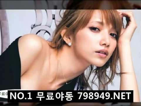 오딸넷( 798949.NET )오딸넷 주소 19동영상추천