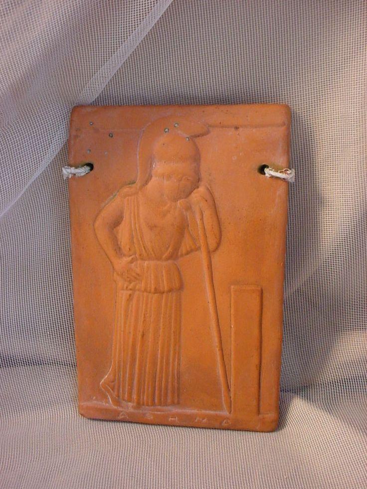 Vtg Greek Woman Figure Wall Garden Decor Clay Plaque 3 by 5 inch Ashna #Unknown