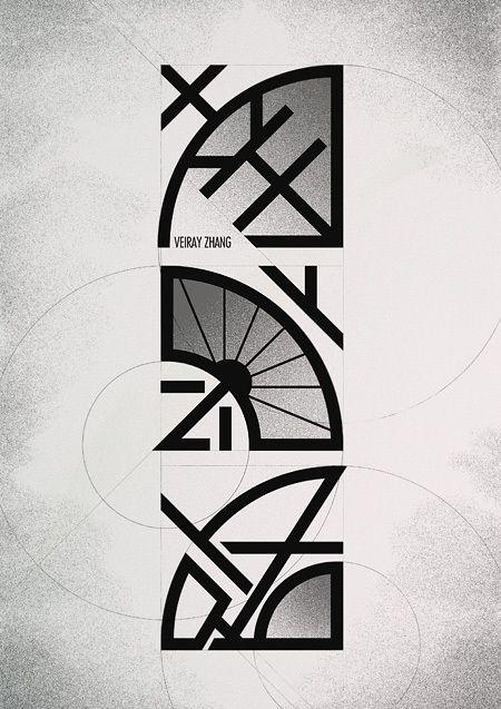 Shanghai Keywords by veiray zhang, via Behance