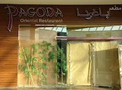 Pagoda Restaurant Beach Park Plaza Jumeirah Dubai #Dubai #stepbystep