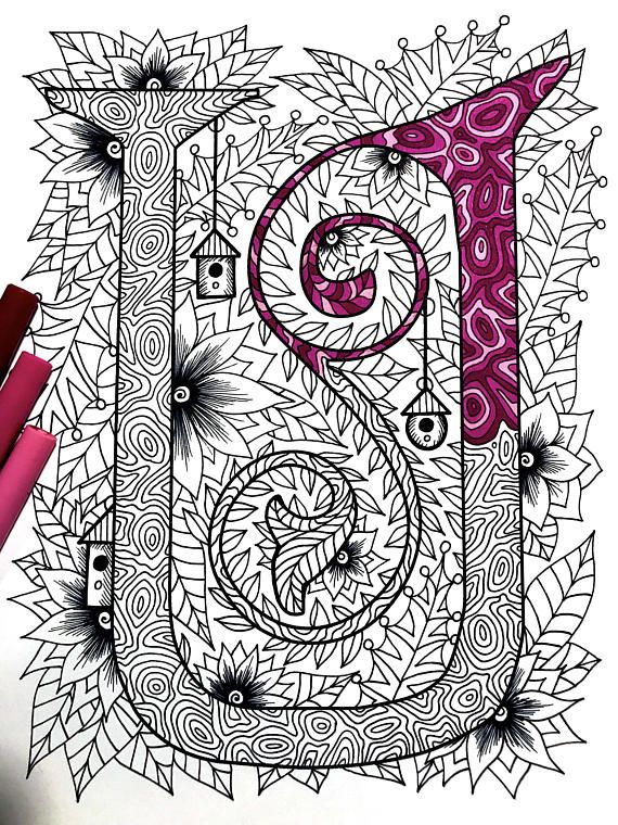 Letter U Zentangle  Inspired by the font Penelope