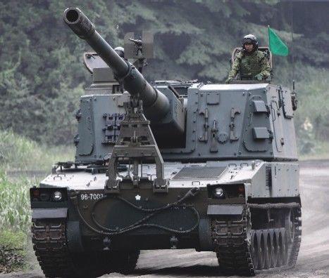 Type 99 155 mm SPH JGSDF