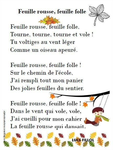 """""""Feuille rousse"""" (Luce Fillol) et """"Le brouillard"""" (Maurice Carême) - LaCatalane"""