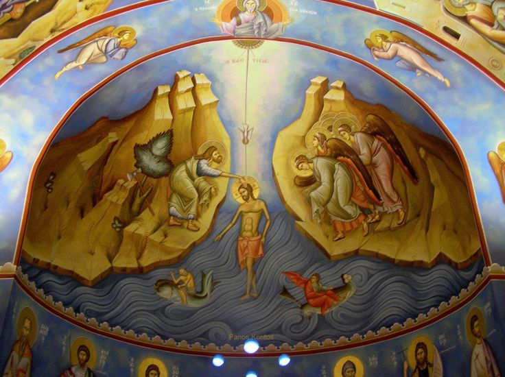 At the Baptism of Christ, all three Persons of the Holy Trinity, Father, Son, and Holy Spirit, were made manifest. Thus, the name of the Feast is Epiphany, meaning manifestation, or Theophany, meaning manifestation of God (in Greek, Θεοφάνεια, the Russian is Богоявление and means the same).