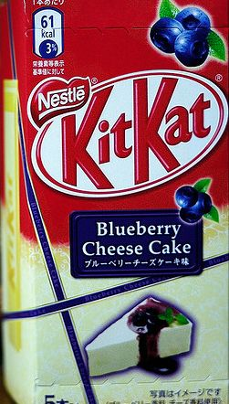 Blueberry Cheesecake Kit Kat