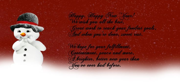 Happy New Year 2017 Poems In English