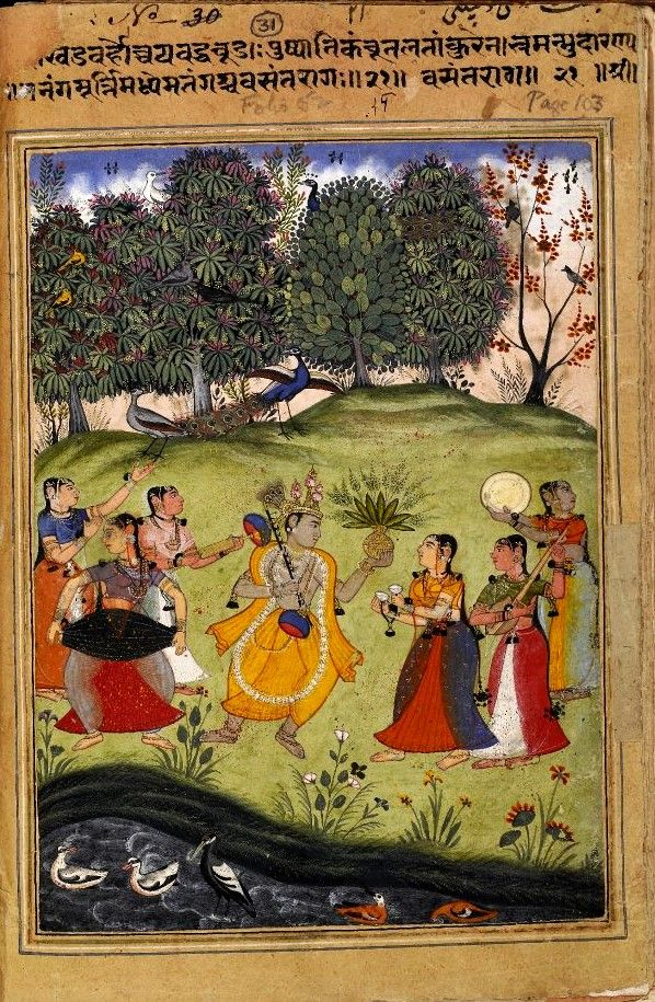Vasanta Ragini from the Manley Ragamala. Man (Krishna) with vina in field surrounded by women musicians. Provincial Mughal style, circa 1610. Rajasthan, Amber.